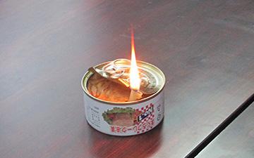 ツナ缶でランプ