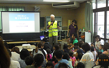 保育園親子防災教室1